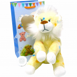 "Lion 8"" Birthday Memory Bear"